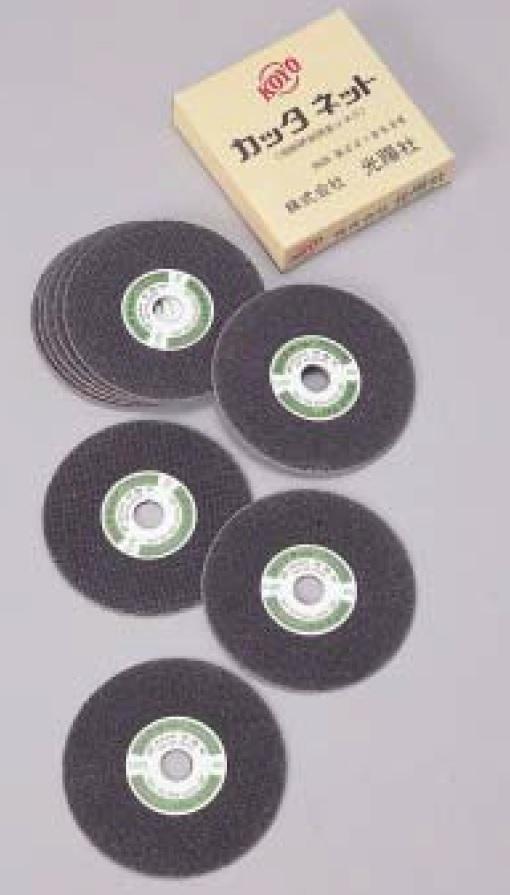frp-cutting-disc